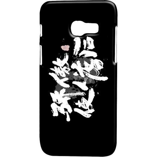 Coque Samsung Galaxy A3 2017 Étoile Créatif Protection Personnalité Étui Housse Pas Cher